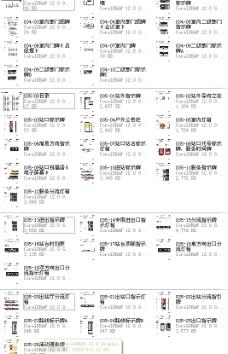 广州地铁指示系统图片