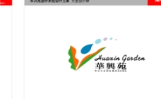 麦派东方华兴苑图片