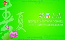 超市春夏POP吊旗图片