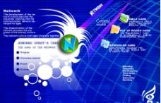 制作网页主页效果图片