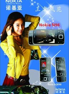 诺基亚手机广告 N96图片