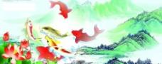 山水风景 鱼  荷花图片
