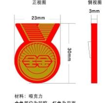 全金鈣片金牌胸針圖片