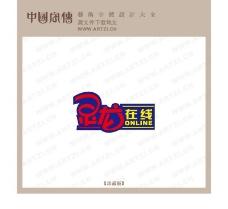 花型字体设计0681