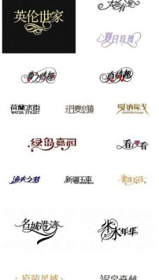 中国字传 AI 31-60 矢量图库图片