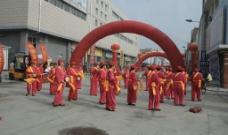 拱门 鼓乐队图片