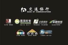 交通银行旗下品牌LOGO图片