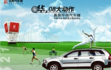 华南汽车城图片