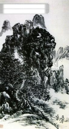 山水画 临摹 作品 水墨