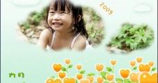 09 新年台历模板 7月 8月 9月 幸福家人  可爱儿童图片