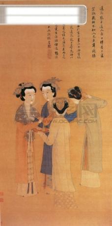 明朝 古代人物 民间人物 人物 壁画 中国文化 人物画像 中国风 中华艺术绘画