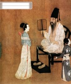 古代人物 宫廷人物 人物 壁画 中国文化 人物画像 中国风 中华艺术绘画