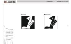 蝶梦标VIS手册图片