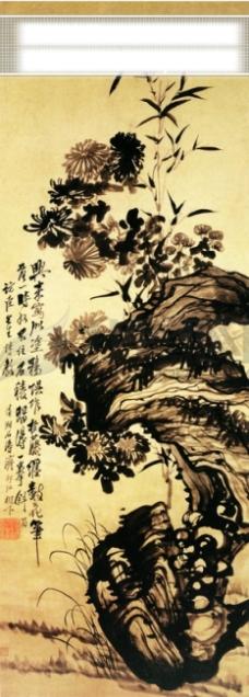 雪梅双鹤图高清图片