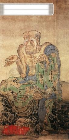 人物 壁画 中国文化 人物画像 中国风 中华艺术绘画