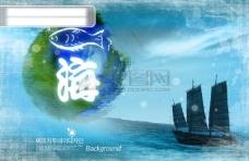 大海 海水 帆船 小船 蓝天白云 psd分层源文件 东方设计元素