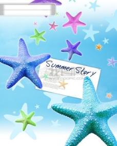 五角星 星星 大海 海边 海的颜色 psd分层源文件 东方设计元素