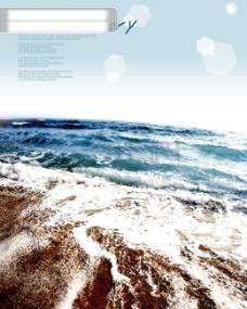 蓝色风暴 海水 大海 蓝天白云 psd分层源文件 东方设计元素
