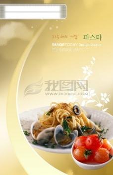 美食 食物 食品 菜肴 餐具 psd分层源文件 东方设计元素