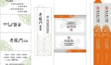 纸巾筷子套图片
