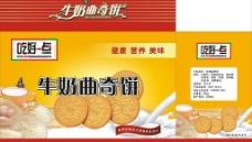 精品饼干盒图片