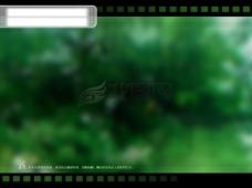 绿色模糊梦幻浪漫 psd分层素材源文件背景