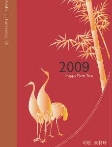 2009 颂歌 素材库 Adobe Illustrator CS图片