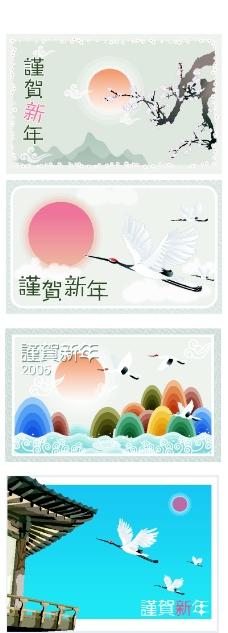 新年春节0307
