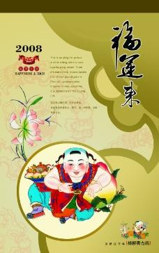 古典中国0018