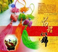 古典中国0045