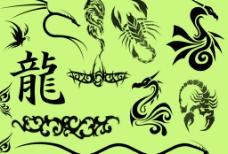 天蝎蝴蝶龙笔刷纹身笔刷