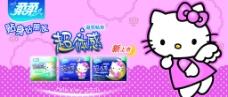 柔柔卫生巾平面广告图片