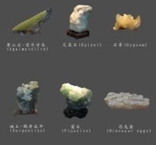 精美的玉雕稀有的礦石圖片