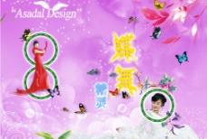 蝶舞精灵图片