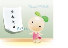 豆豆娃娃0013