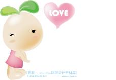 豆豆娃娃0015