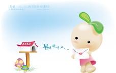 豆豆娃娃0016