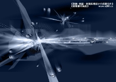科技0063