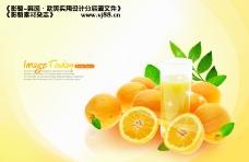 水果0001