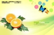 水果0011
