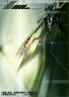 科技0067