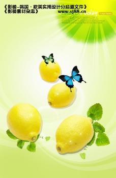 水果0012