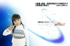 幻彩0037
