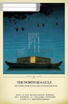 草船 水 倒影 画册设计 版式设计 画册封面 企业画册设计
