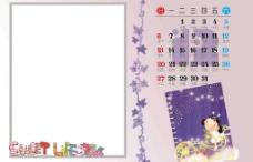 09台历 12月图片