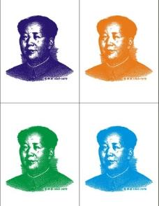 人民币上毛主席像图片