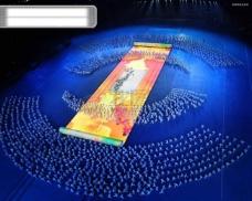 独家发布08奥运会开幕式珍藏壁纸