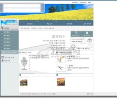 網站模板下載 個人網站模板 企業網站模板 免費網站模板 韓國網站模板 網頁模板 商業網站模板 flash網站模板 網站設計模板