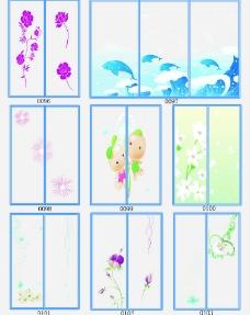 玻璃移门图片