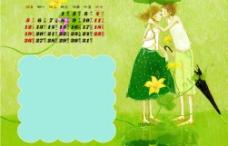 2009日历浪漫情侣七月图片